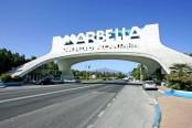 Welkom in Marbella!